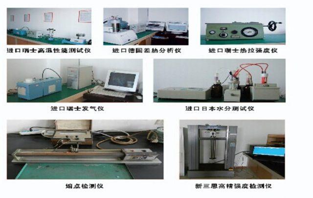 Characteristic Testing Equipments