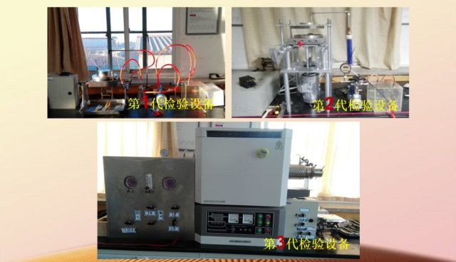 Low-smoke Low-odor Smoke Detection Equipments