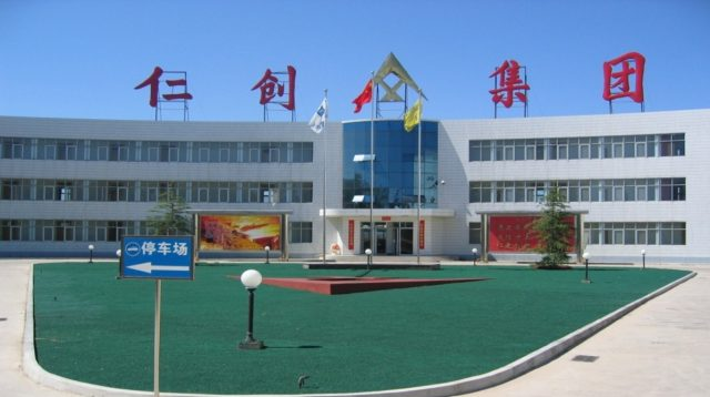 Beijing Miyun Base: two 30,000 tons/year automatic coated sand line
